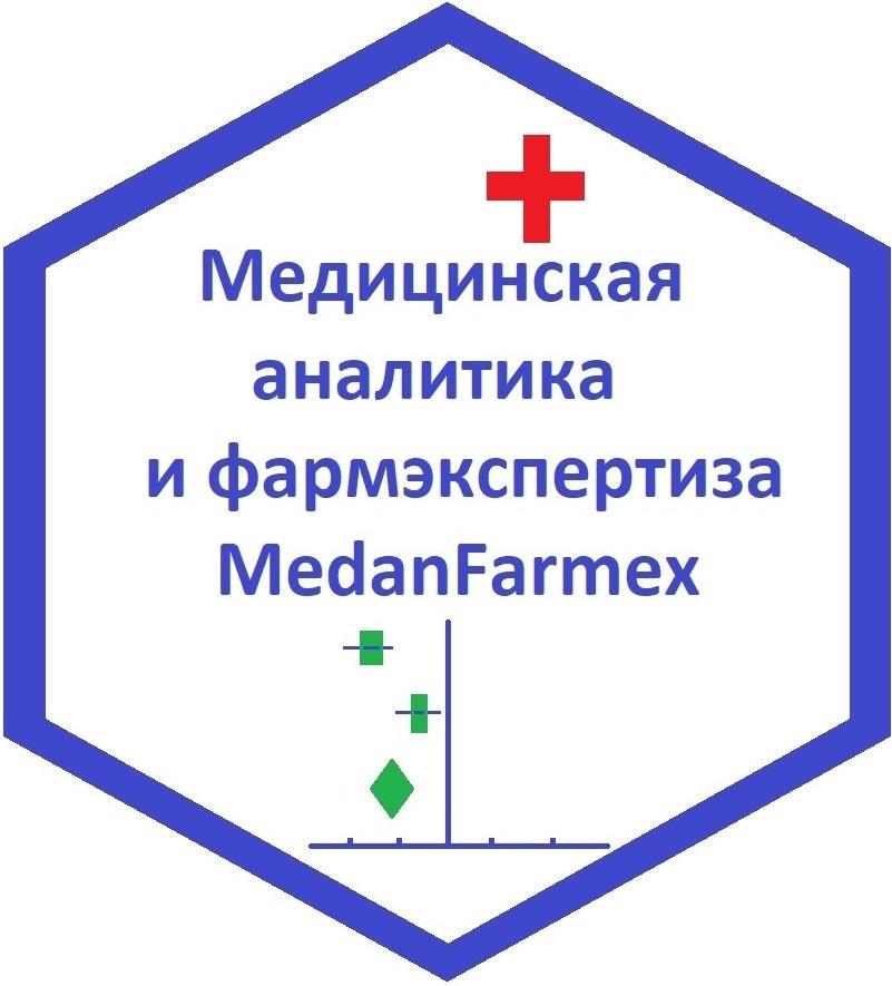 МОО «Медицинская аналитика и фармэкспертиза»